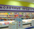 "M.Shaimiyev participated in the opening of a new ""Edelweiss"" milk plant in Kazan"